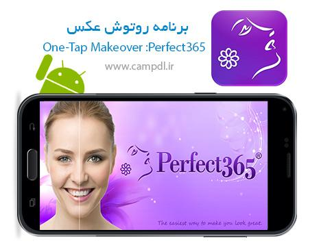 Perfect365