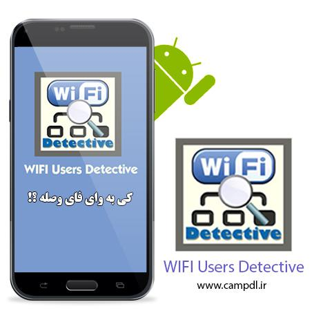 WIFI Users Detective