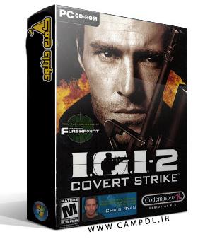 دانلود بازی آی جی آی ۲ IGI 2 Covert Strike برای کامپیوتر با حجم کم و گرافیک عالی
