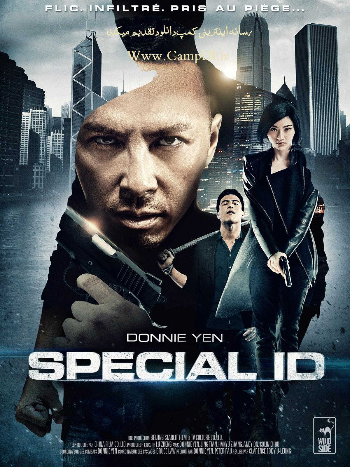 Special ID 2013