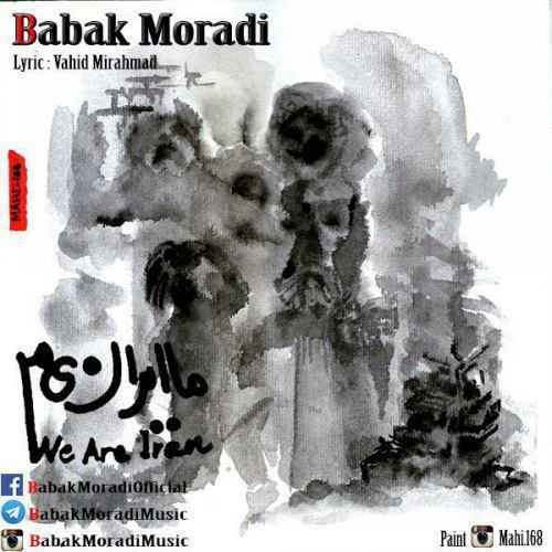 Babak-Moradi-Ma-Iranim