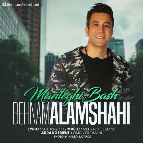Manteghi-Bash
