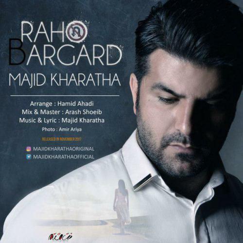 Raho-Bargard