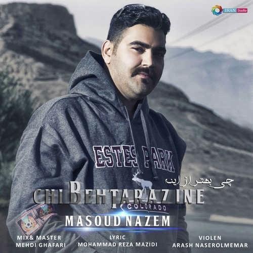 Masoud-Nazem