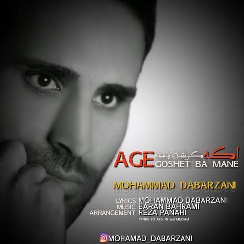 Mohammad-Dabarzani
