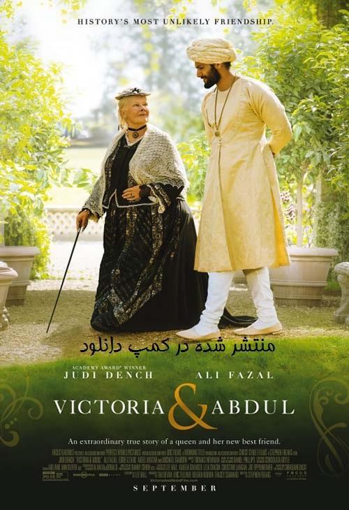 دانلود فیلم Victoria and Abdul 2017
